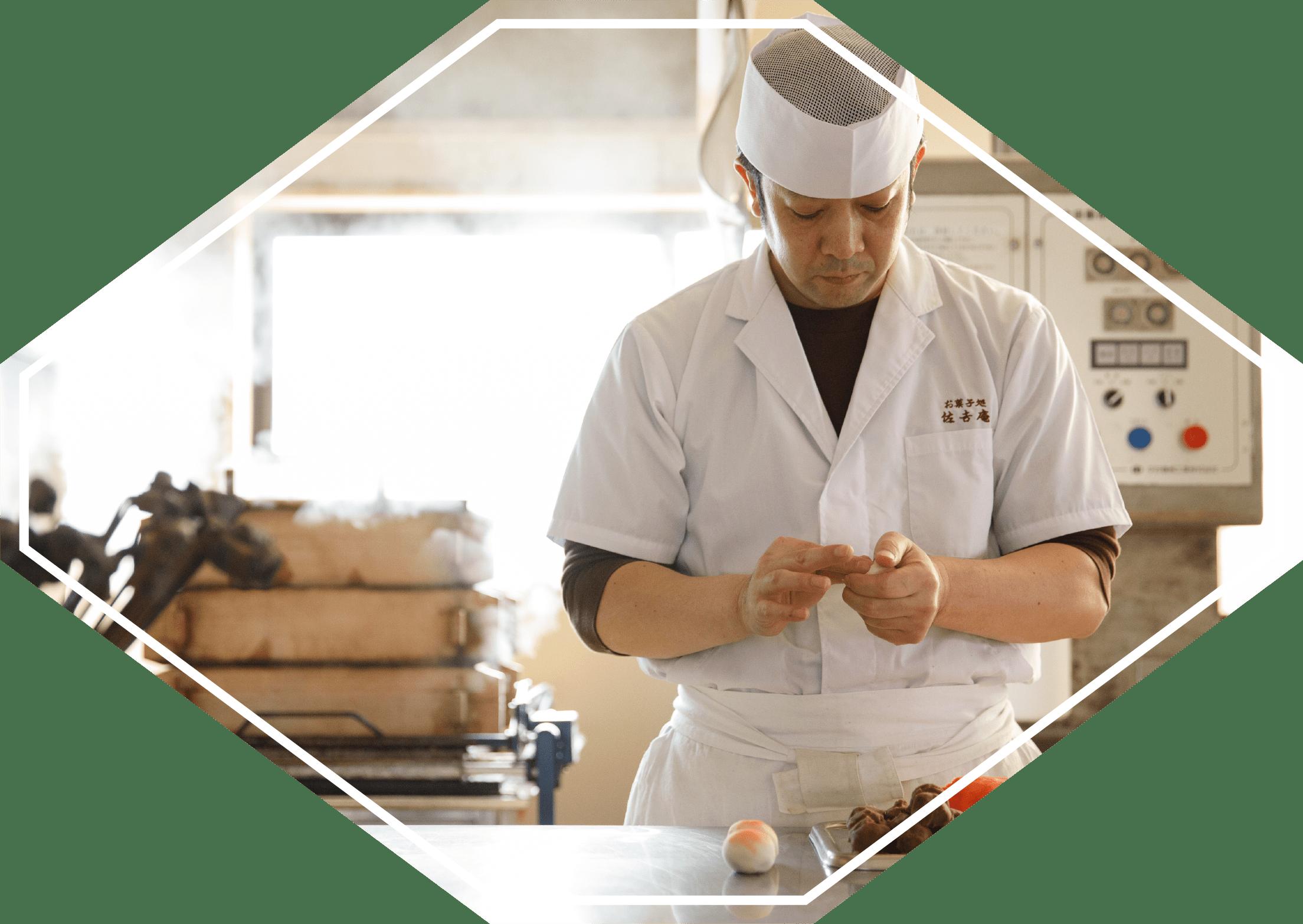 和菓子は生き物。熟練の技と感性で心を込めた菓子づくり。